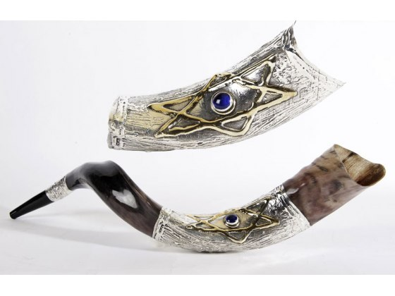 Silver Plated Yemenite Shofar with Star of David and Blue Stone