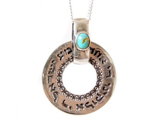Silver Ring Pendant Inscribed in Hebrew with Turquoise Stone