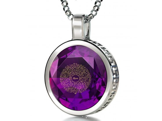 Silver Round Frame Thank You Mom with Cubic Zirconia Violet Light Amethyst