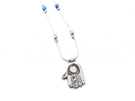 Silver Shablool Hamsa Necklace with Pomegranate and Curlicues