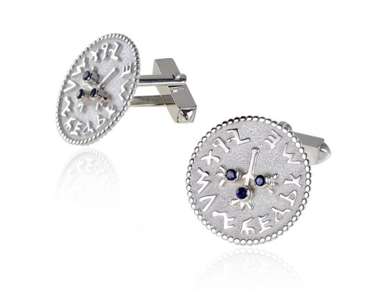 Silver Shekel Cufflinks Old Hebrew with Stones
