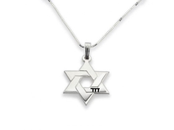 Silver Star of David Necklace with Your Hebrew Name