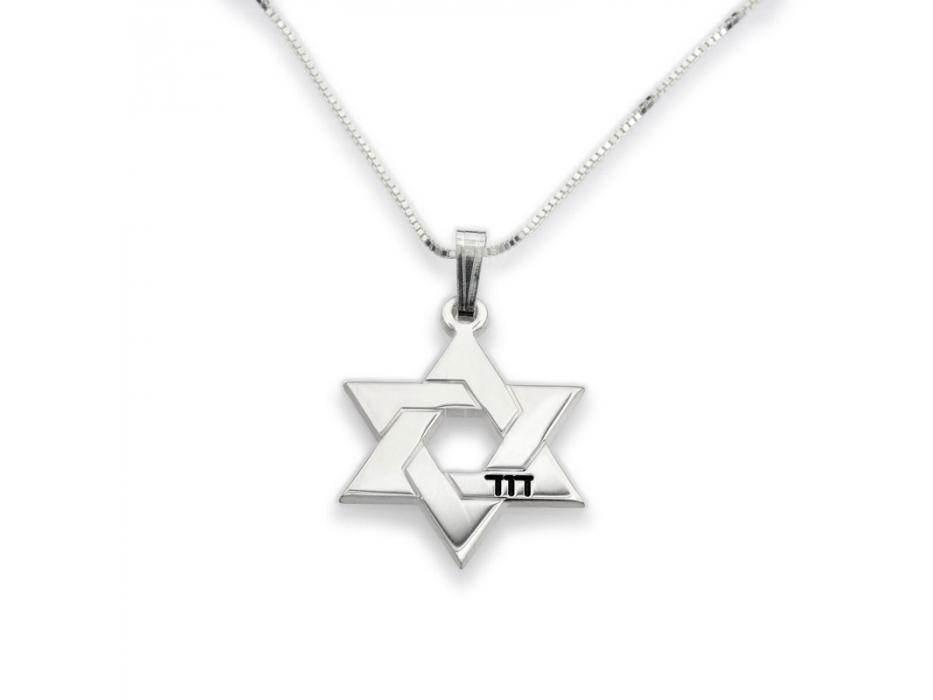 14K White Gold Star of David Hebrew Name Necklace