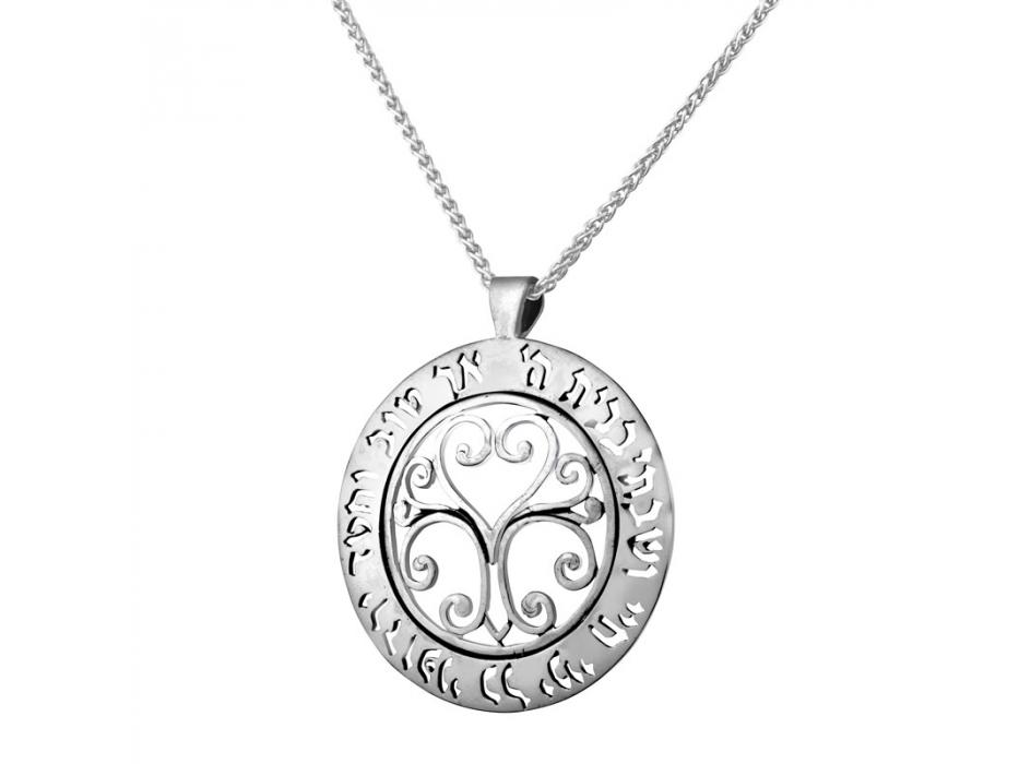 Silver Verse Curlicues Necklace