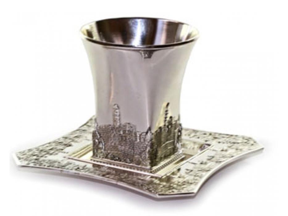 Silverplate Square Based Jerusalem Trim, Kiddush Cup