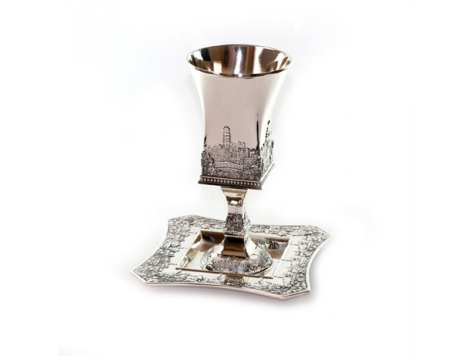 Silverplate Kiddush Goblet