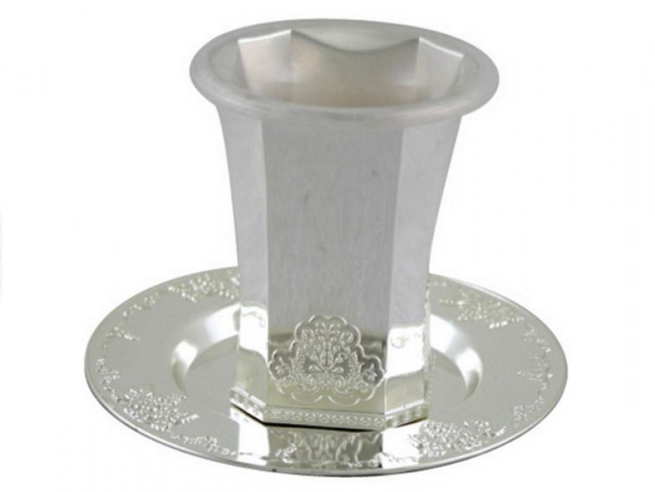Simple Nickel Kiddush Cup with Filigree Detailing