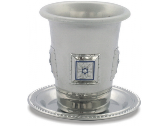Simplistic Blue Star of David Ornamental Kiddush Cup