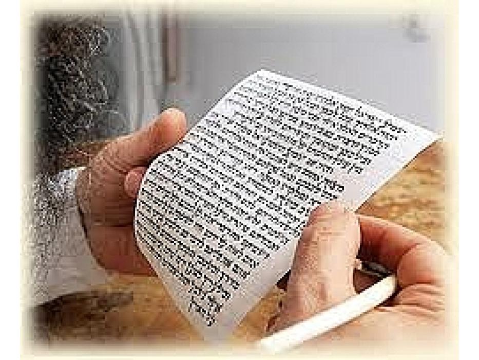 Small Handmade Mezuzah Scroll 5 or 6 CM