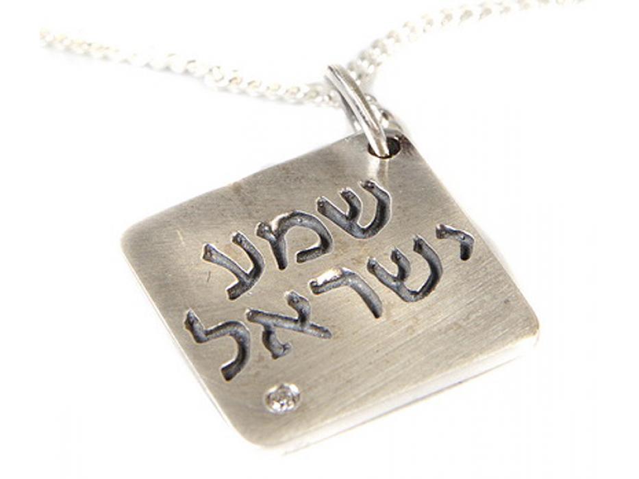 Solid Silver Shema Israel Dog Tag Pendant