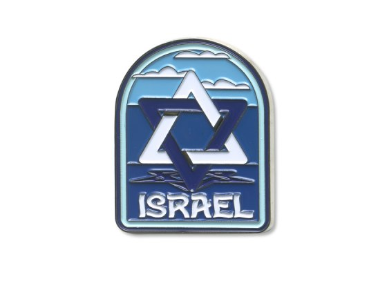 Souvenirs from Israel, Blue & White Star Fridge Magnet