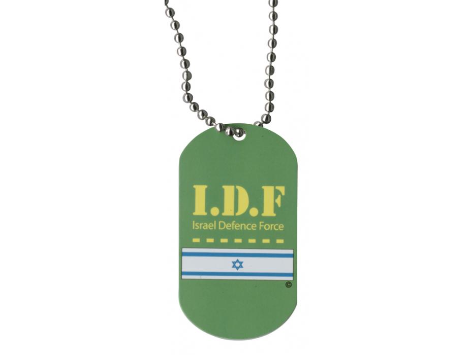 Souvenirs from Israel, IDF Dog Tag