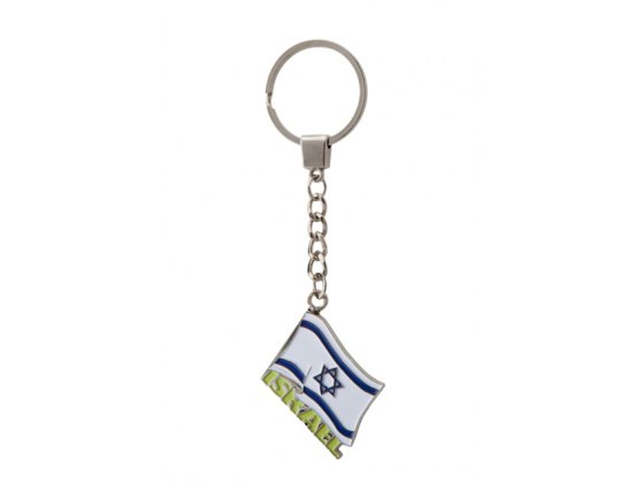 Souvenirs from Israel, Israel Flag Key Chain