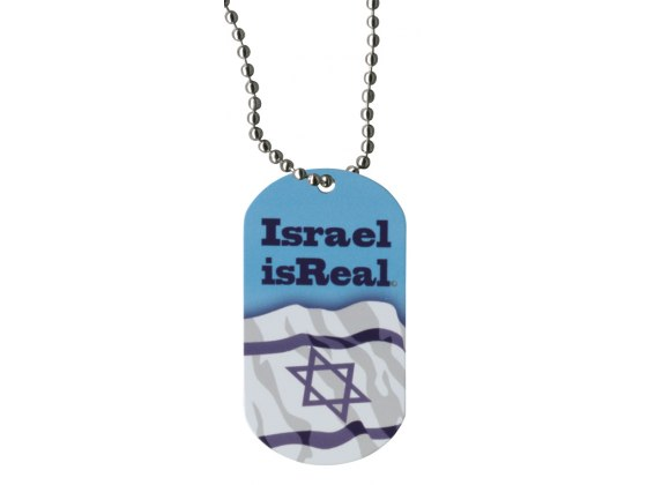 Souvenirs from Israel, Israel isReal Dog Tag