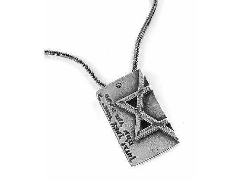 Split Star of David Engraved Silver