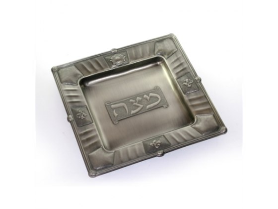 Square Pewter Matzah Tray, Embossed panel design