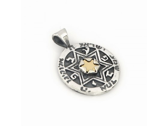 Star of David & Sharma Israel Pendant