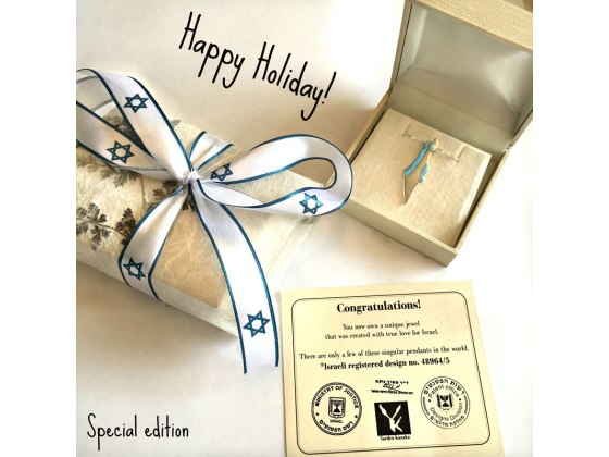 Sterling Silver and Opal, Land of Israel Necklace - Special Holiday Edition