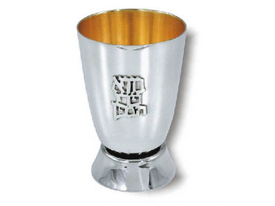 Sterling Silver Borei Pri Ha'Gafen Wide Base, Kiddush Cup