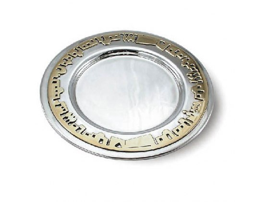 Sterling Silver Borei Pri HaGafen with Jerusalem Motif Base, Kiddush Cup