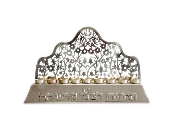 Classic Sterling Silver Hanukkah Menorah with Flowers Cutout with Hanerot Halalu