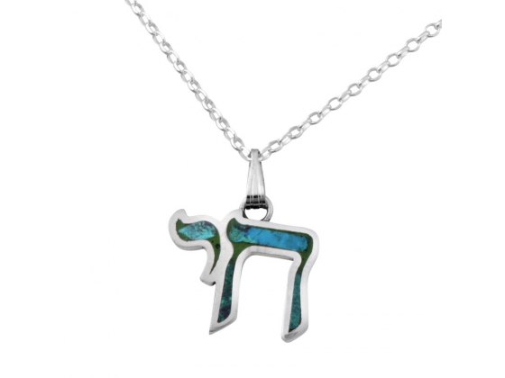 Sterling Silver Eilat Stone Chai Necklace