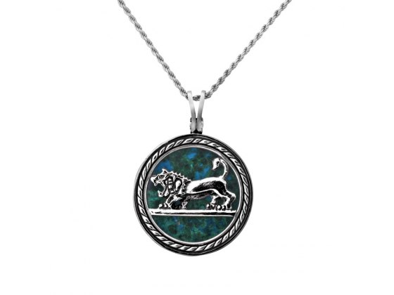 Sterling Silver Eilat Stone Lion of Judah Round Twist Framed Necklace