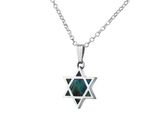 Sterling Silver Eilat Stone Star of David Classic Necklace