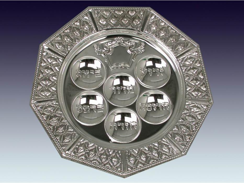 Hadad Sterling Silver Seder Plate - Filigree Starburst Border