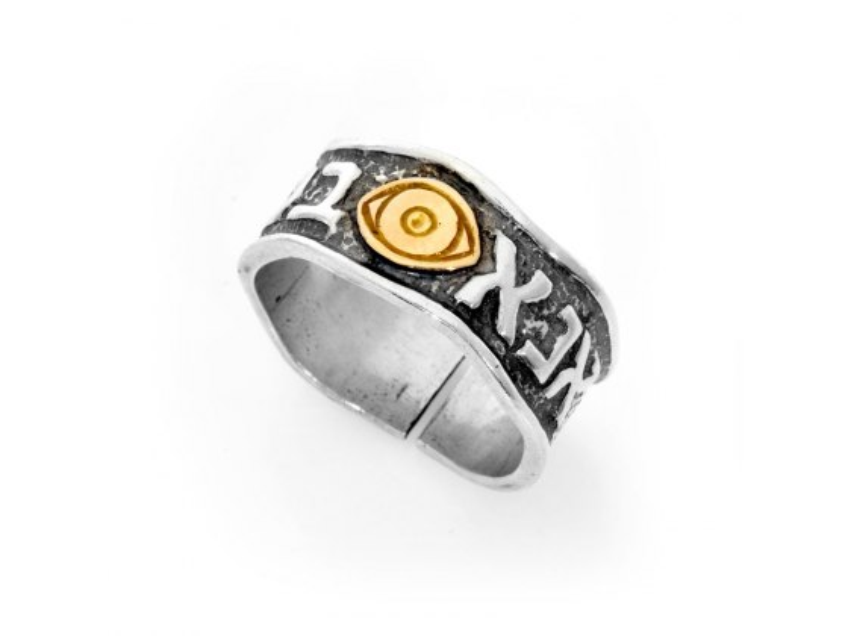 Sterling Silver with Gold Eye Ana BeKoach, Kabbalah Jewish Ring