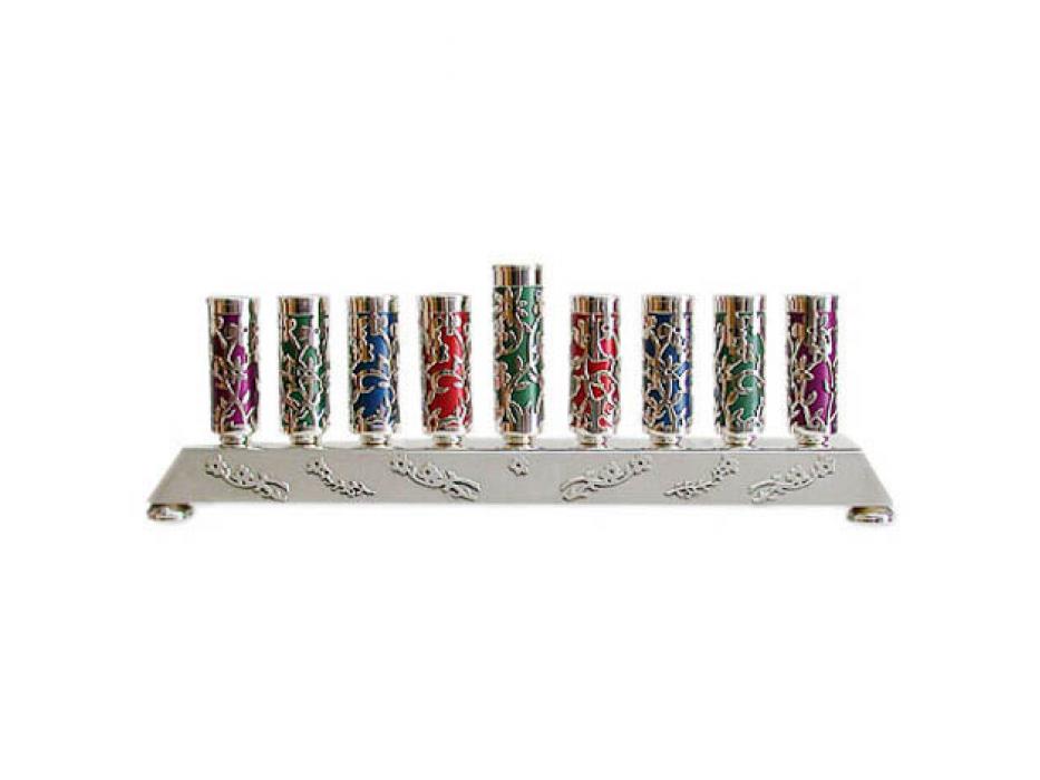 Wide Base Sterling Silver Hanukkah Menorah Flower Cutout Colorful Inserts