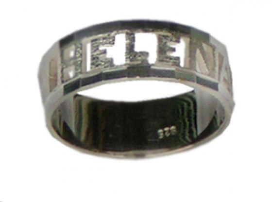 Sterling Silver Hebrew / English Name Ring - Helen