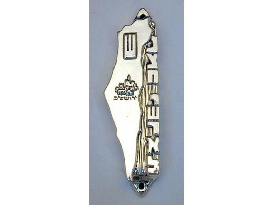 Sterling Silver Israel Forever Map Mezuzah with Jerusalem