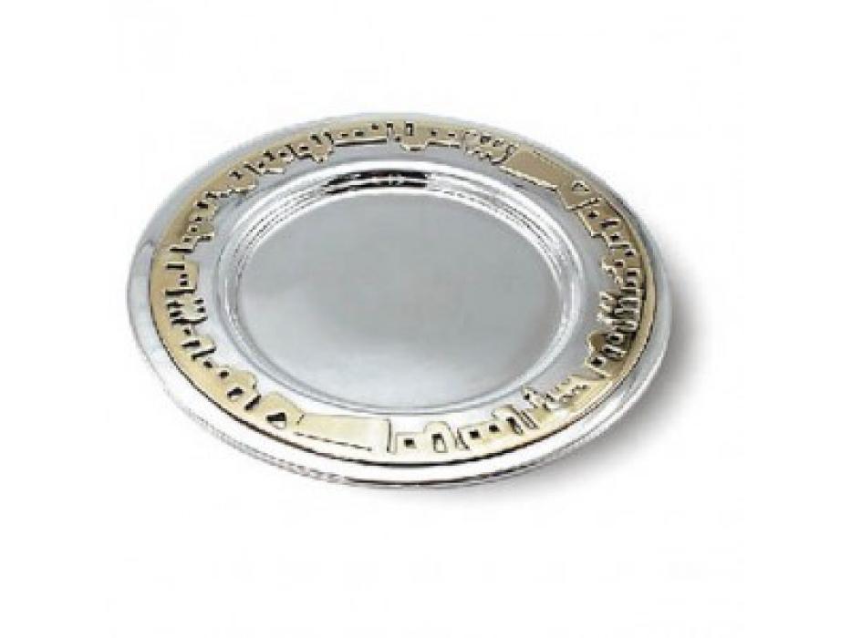 Sterling Silver Jerusalem of Gold Saucer