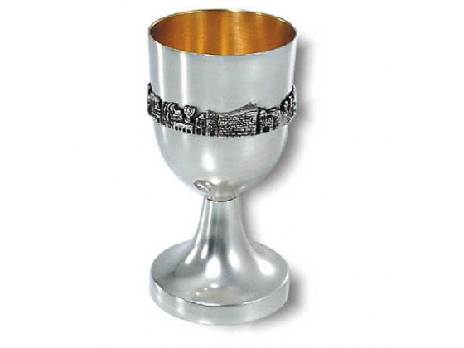 Sterling Silver Jerusalem Panorama, Kiddush Cup