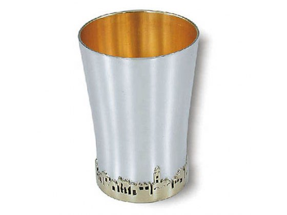 Sterling Silver Jerusalem Skyline Design, Kiddush Cup