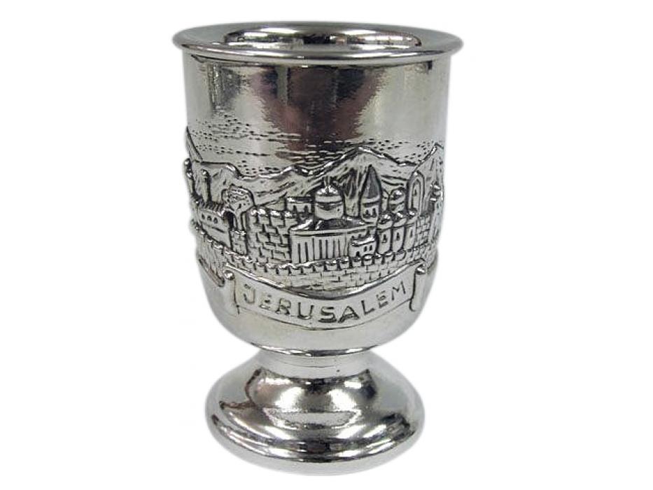 Sterling Silver Jerusalem Skyline Motif, Kiddush Cup