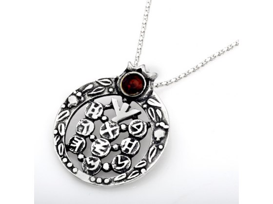 Sterling Silver Kabbalah Pendant for Spiritual Growth
