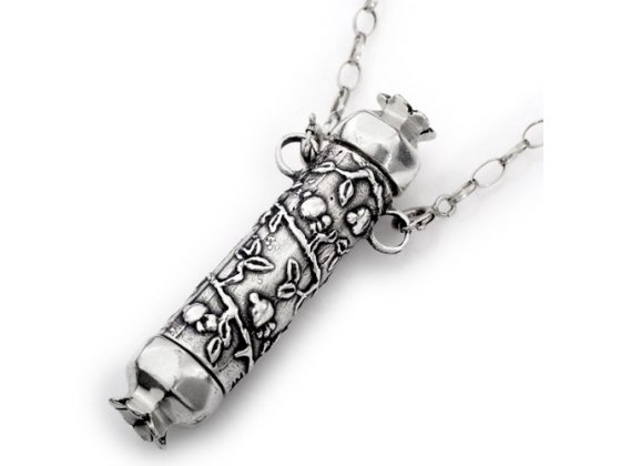 Sterling Silver Mezuzah Necklace with Pomegranates