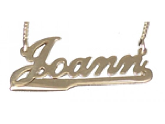 Sterling Silver  Underlined English Name Necklace - Cursive Letter Style