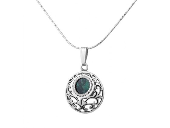 Sterling Silver Round Necklace with Filigree Detail and Eilat Stone On Top