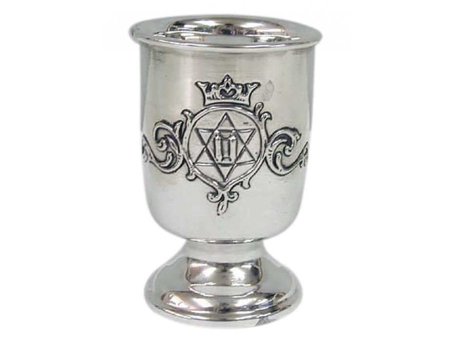 Sterling Silver Star of David Design, Kiddush Cup