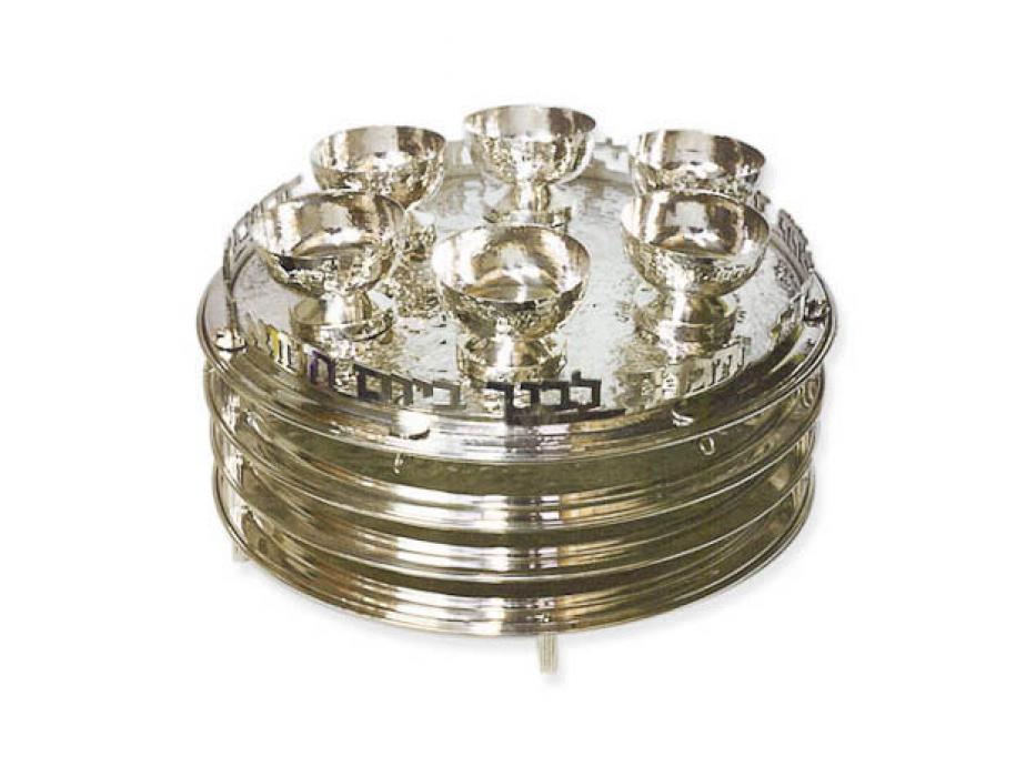 Sterling Silver Three Tiers Seder Plate Vehigadta LeBincha