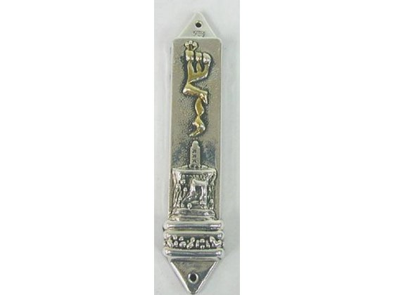 Sterling Silver Tower of David Mezuzah with Gold Shadai
