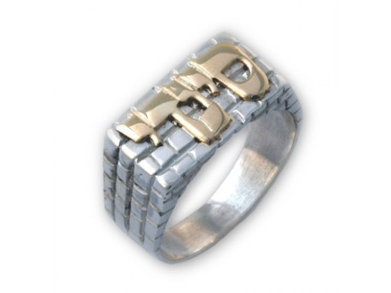 Sterling Silver Western Wall Ring with Gold Hebrew Name Letters