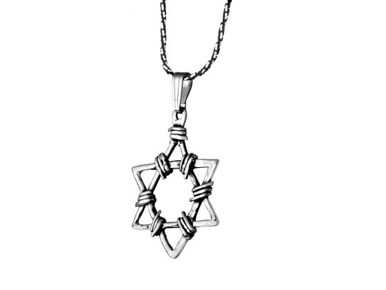 Stitched Circle and Star of David Silver Necklace