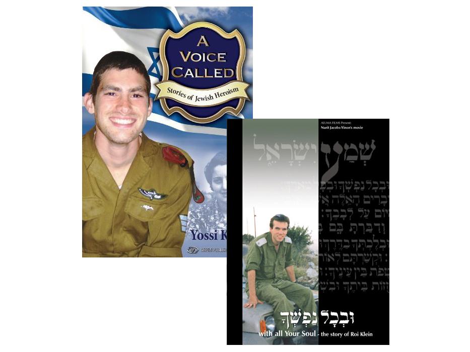 Stories of Jewish Heroism Book & DVD
