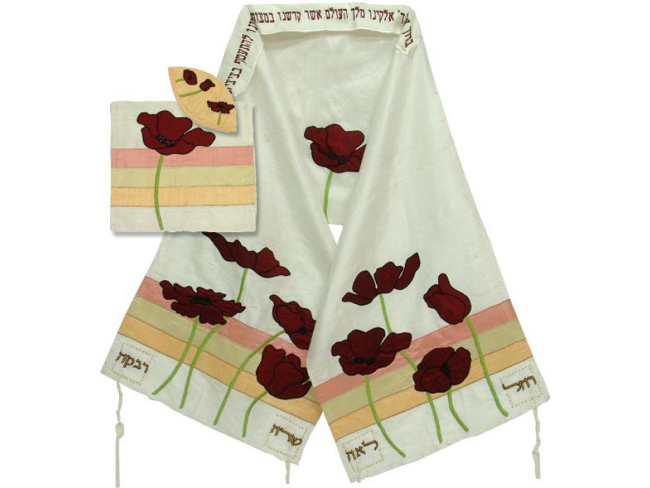 Stripes and Anemones Matriarchs Rikmat Elimelech Tallit Prayer Shawl