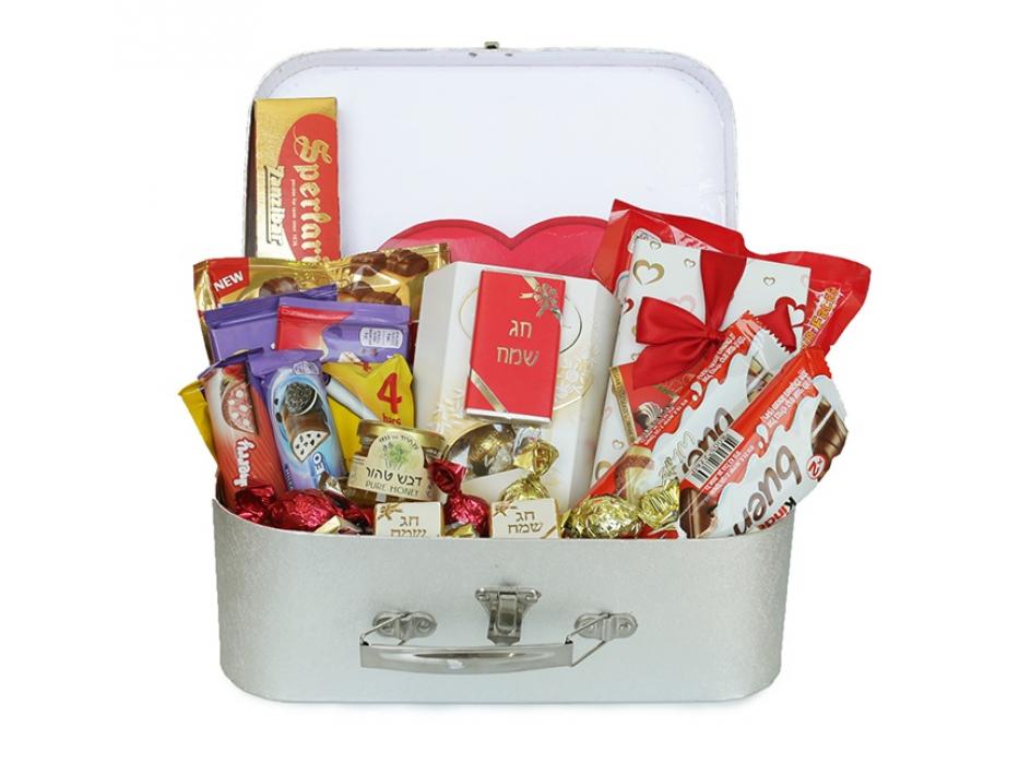 Sweet Journey Gift Basket