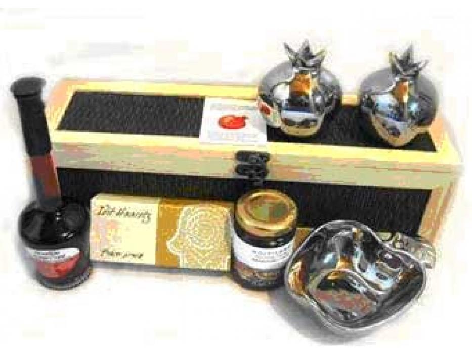 Symbols of Rosh Hashanah Gift Box